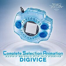 New Digimon Adventure tri. Digivice Complete Selection Animation Box Japan