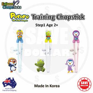 Edison Pororo Kids Children Training Learning Chopsticks Step 1 Right Left Hand