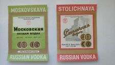 STOLICHNAYA moskovskaya Vodka vintage USSR bottle paper labels 850+ pcs. LOT Ori