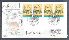 KOREA 1994, Butterflies, Philatelic Week, FDC (61)