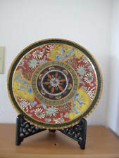 19Th Century Hirado Charger With Gold Painted Border