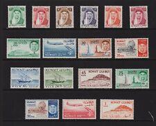 Kuwait - #155-171 mint, cat. $ 41.50