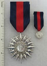 ORIGINAL Vintage VENEZUELA ESTRELLA DE CARABOBO MILITARY AWARD with MINI MEDAL