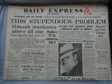 More details for daily express reprint march 24th, 1954