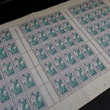 FEUILLE SHEET GUYANE COLONIE FRANCE N°109 x75 1929 NEUF ** MNH RARE!