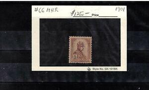 Hungary 1901 vio. brown 5K stamp, MHR, F-VF. $125.00 cv, Hi denomination to set