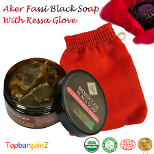 Jabón Negro Marroquí Aker Fassi Cuerpo Exfoliante Kessa Guante natural Hammam Set