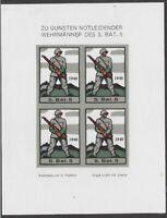 Switzerland Soldier stamp: Infantry, INF #49b IMPERF Variety: S.Bat.5 - ow565