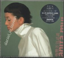 Anita Mui: Nothing to say - Special Edition (1999/2014) CD & DVD & POSTER TAIWAN
