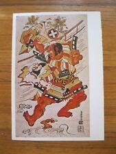 "VTG JAPANESE PRINT KIYONOBU/KIYOMASU POSTER~1978 REPRO~DOUBLE SIDED~NOS~16""x11"""