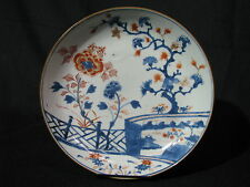 """19th Century Chinese Porcelain 10.5"""" Shallow Bowl or Charger"""