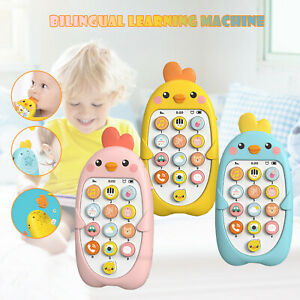 Pretend Phones Toys  Kidpal Baby Cell Phone Toy 6 To 12 Months  Musical Toy Gift