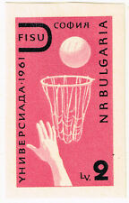 Bulgaria Sport Busketboll stamp 1961 MLH imperforated