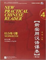 New Practical Chinese Reader, Vol. 4 (2nd Edition): Workbook (with MP3 CD) (Engl