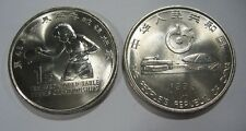 CHINA 1995 year 43rd World Table Tennis Champion Souvenir Coins