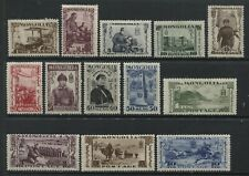 Mongolia 1932 definitive set mint o.g. hinged