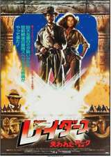Raiders Of The Lost Ark Japanese B2 movie poster A Spielberg Harrison Ford Lucas