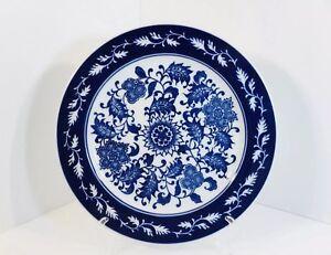 Bombay Asian Garden Blue White Floral Dragon Ceramic Dinner Plate