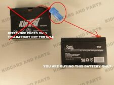 KID TRAX DYNAMITE JEEP 12 VOLT 12 AH RECHARGEABLE++BARE ++ REPLACEMENT BATTERY