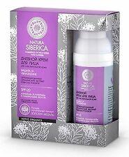 Natura Siberica- Organic Cosmetics. Face day cream for sensitive skin. 50ml