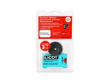 Throttle Actuator Gear Repair Kit for Audi SEAT OEM 03F133062 Gear Replacement