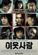 "KOREAN MOVIE ""The Neighbors "" DVD/ENG SUBTITLE/REGION 3/ KOREAN FILM"
