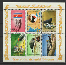 1978 Corée feuillet 5 timbres oblitérés oiseaux  /B5co2