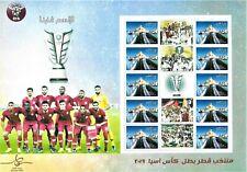 Team Qatar, Winners of 2019 AFC Asian Football / Soccer Cup, Full Stamp Sheet**