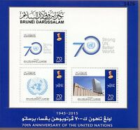 Brunei 2015 MNH UN United Nations 70th Anniversary 3v M/S
