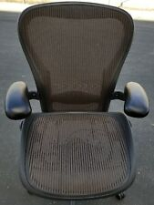 "Herman Miller Aeron Mesh Chair Medium SIZE ""C"" fully adjustable lumbar & arms"