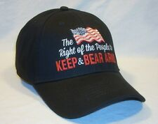 Right Of The People To Keep & Bear Arms 2nd Amendment Black Baseball Cap Hat