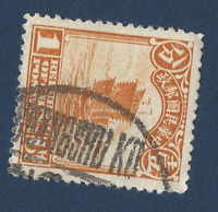 EARLY CHINA STAMP REAPER JUNK SHIP WITH JIANGSHU KU? CANCEL