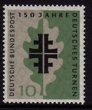 W Germany 1958 German Gymnastics SG 1210 MNH