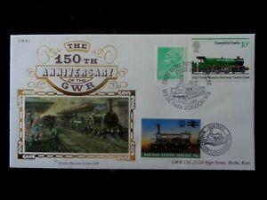 GT BRITAIN 1985 150th ANNIV OF GWR RAILWAY BENHAM EVENT COVER IRON DUKE SHS