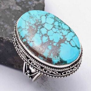 Turquoise Ethnic Handmade Antique Design Ring Jewelry US Size-7.75 AR 41399