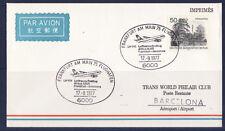 vol   /28/ lufthansa     Frankfurt  Barcelona   1977