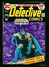 Detective Comics #436 NM+ 9.6    Batman DC