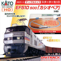 Kato 3-003 Electric Locomotive EF510-500 Cassiopeia Freight Train Starter -