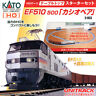 Kato 3-003 Electric Locomotive EF510-500 Cassiopeia Freight Train Starter -
