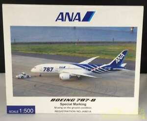 All Japan Air Trading Co.  Ltd. 1/500 Scale Models Boeing 787-8 Special Marking
