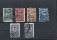 Equador Mounted Mint + Used Stamps Ref: R5372