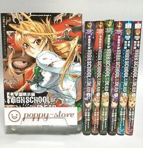 HIGHSCHOOL OF THE DEAD vol. 1-7 japanese language Comics Complete full Set manga