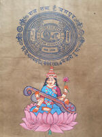 Goddess Saraswati Painting Handmade Miniature Indian Art On Stamp Paper