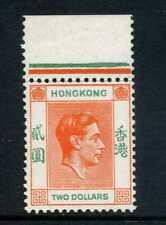 Hong Kong 1938-52 $2 MNH SG 157
