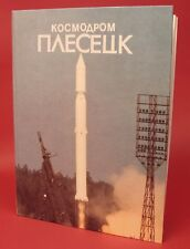 Russian Space Book In Nonfiction Books for sale | eBay