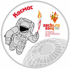 SPACE ODYSSEY Sochi 2014 XXII Winter Olympic Games Pin Badge OLYMPIC TORCH RELAY