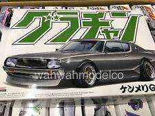 Aoshima 42762 1/24 Skyline HT 2000GT-R Nissan