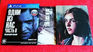 THE LAST OF US PART II 2 STEELBOOK -  COLLECTOR JEU PS4 VERSION FRANÇAISE