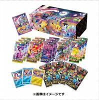 Pokemon Card Game Sword /& Shield High Shiny Box Crobat V Japan Original LTD PSL