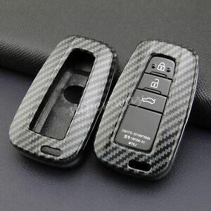 For Toyota Corolla/Avalon/Prius/86 Carbon Fiber Hard Shell Smart Key Case Cover